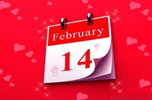 صورة متى عيد الحب 2019 , تاريخ يذكرك بعيد الحب