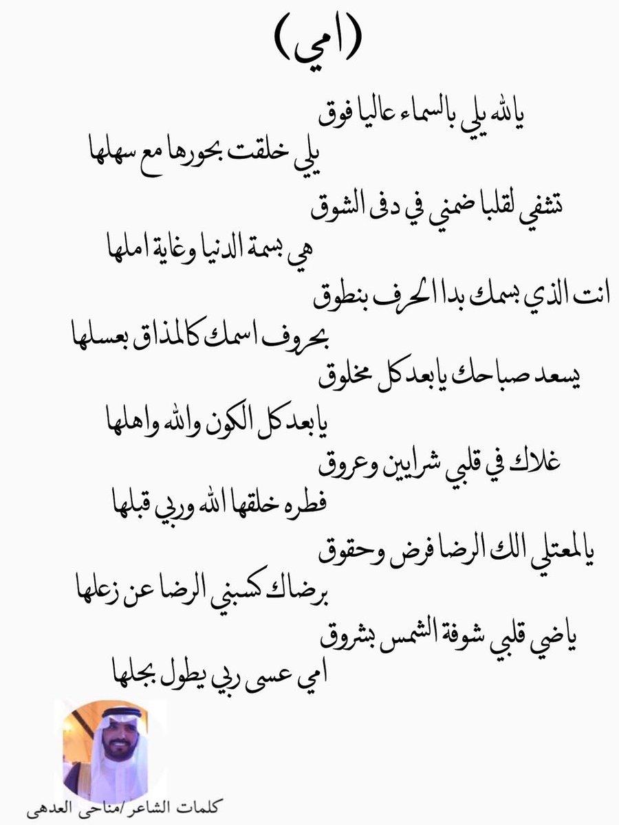 صورة افضل قصيدة عن الام , قصيدة فى حب الام