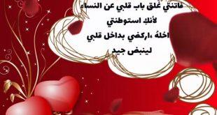 صورة رسائل شوق ولهفه , الاشواق واللهفه فى اجمل الرسائل