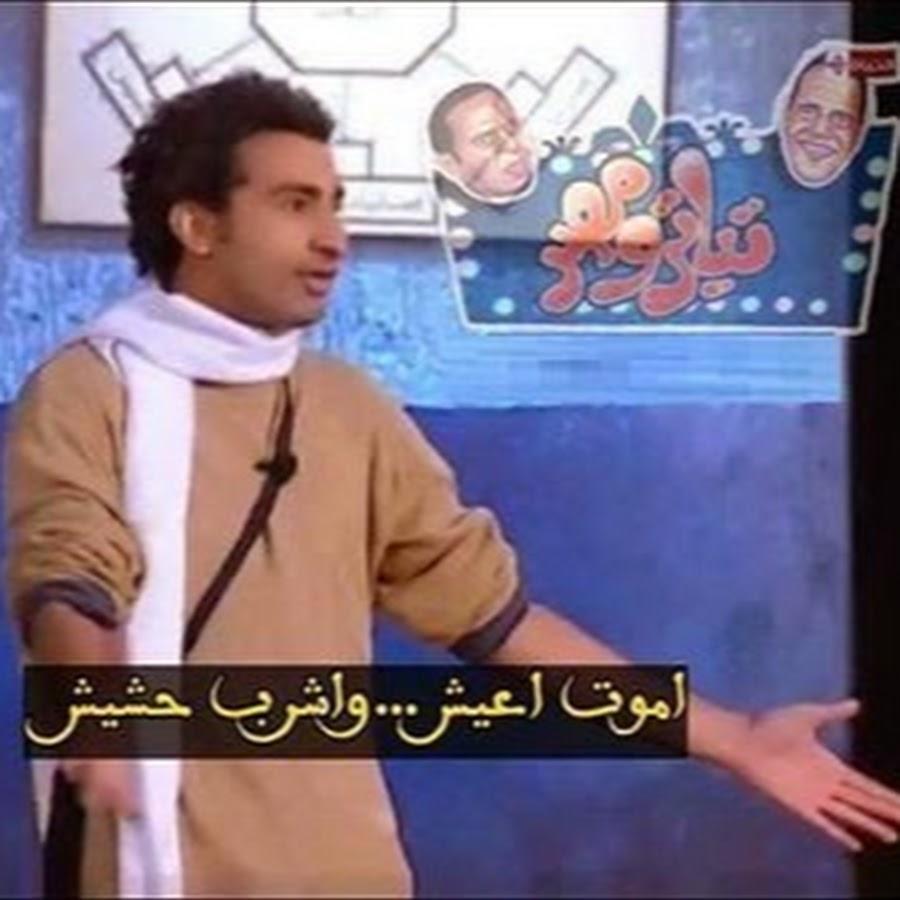صورة صور علي ربيع مكتوب عليها , نجوم الكوميديا مع الصور