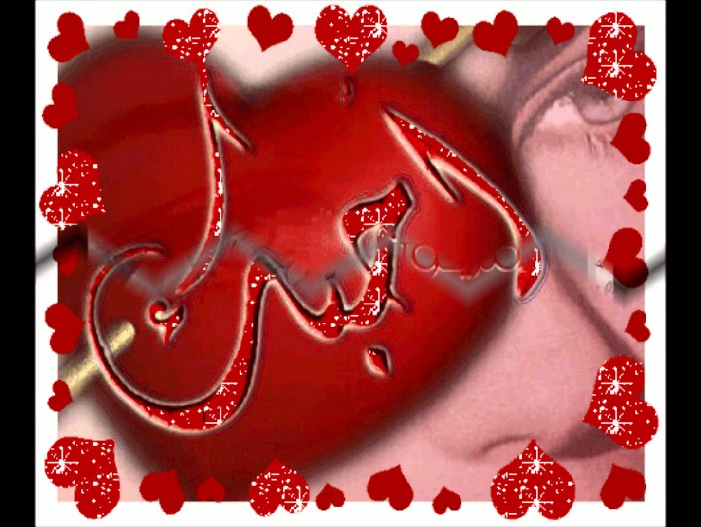 صورة صور احبك حبيبي , اموت فيك واعشقه فى صور