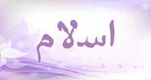صورة صور اسم ا , حرف الالف وصور لاسماء تبدا به