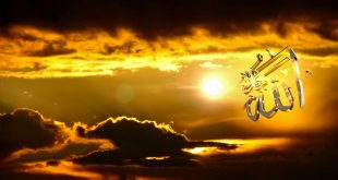 صورة الله اسم في قلوبنا , احلى صور الله