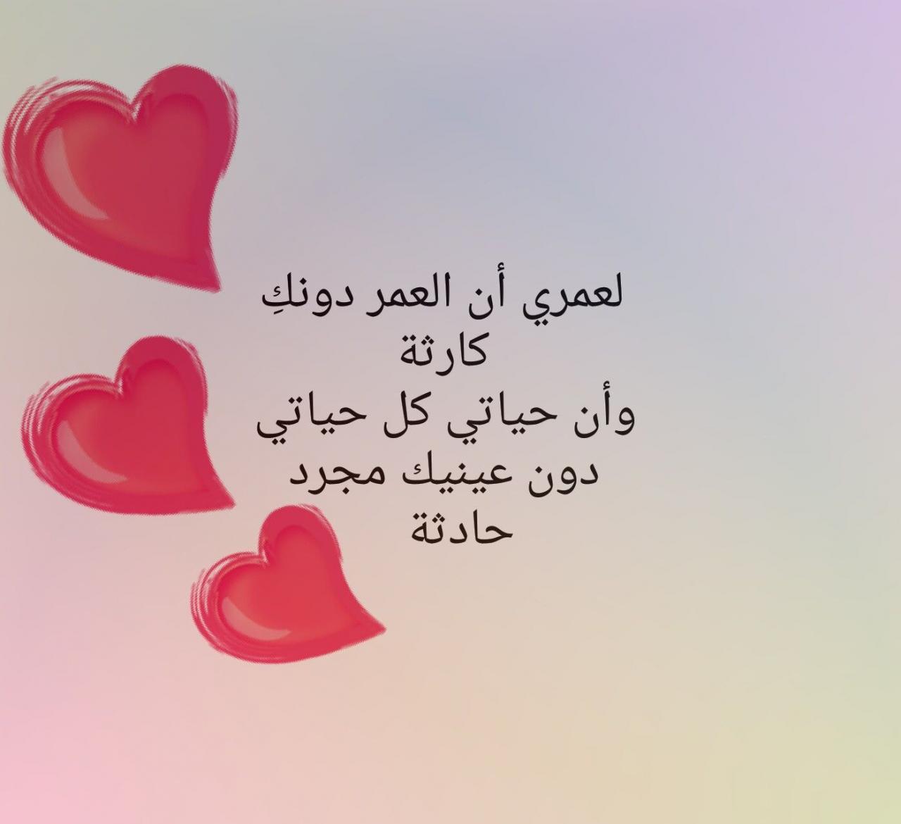 دلعت حبيبي باحلي كلام قصيدة شعر حب شوق وغزل