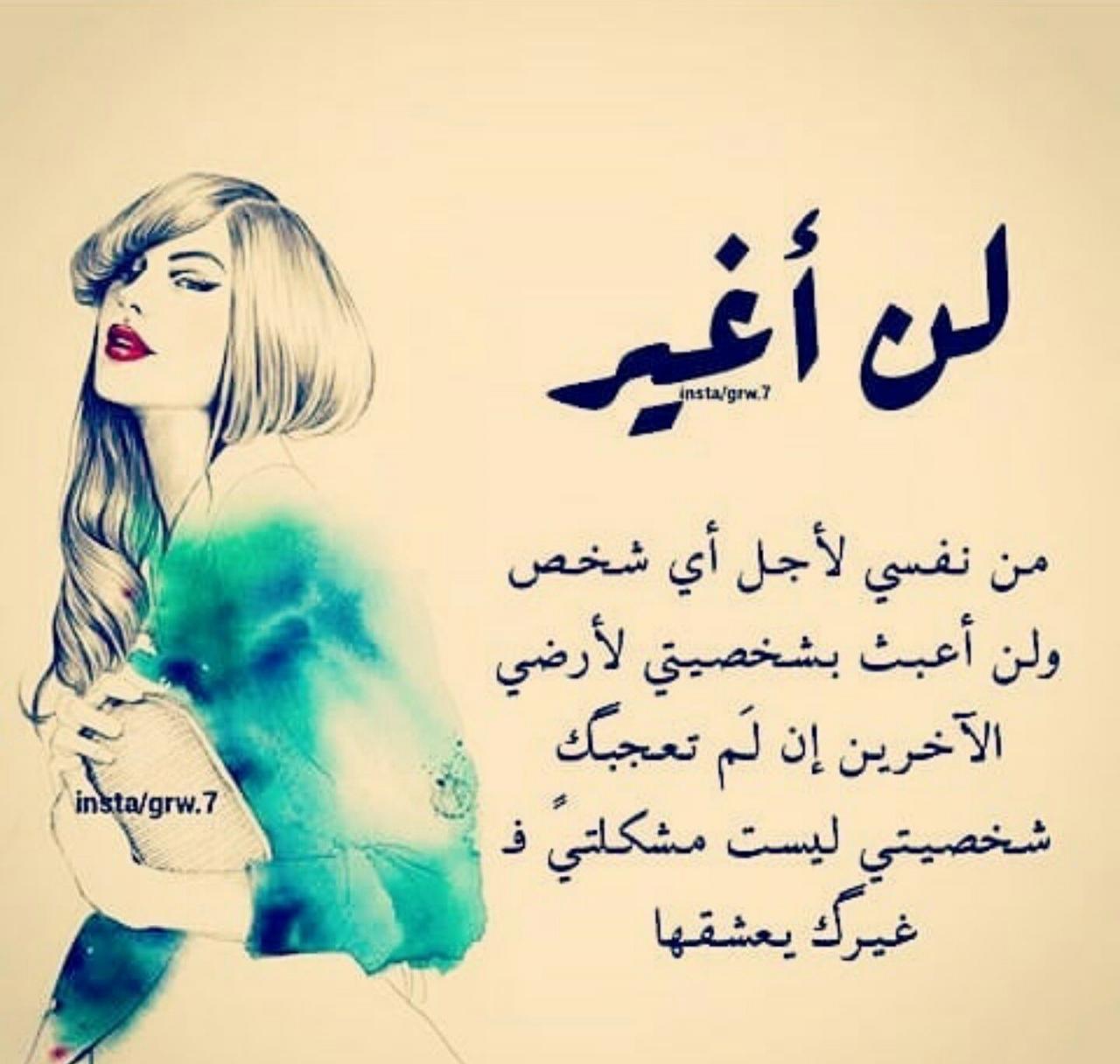 صورة كلام جميل عن نفسي , المدح باحلى كلام عن نفسى 5675 2