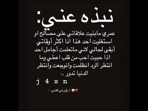 صورة كلام جميل عن نفسي , المدح باحلى كلام عن نفسى 5675 3
