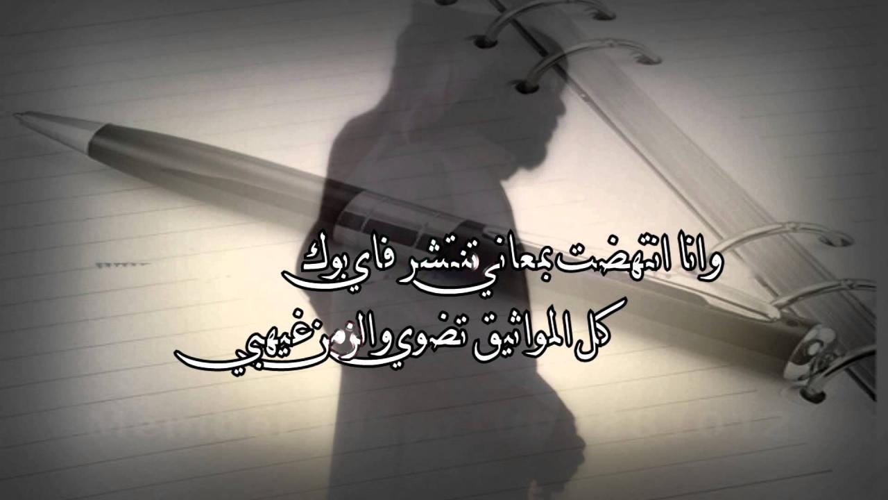 صورة كلام جميل عن نفسي , المدح باحلى كلام عن نفسى 5675 8